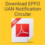 Next version of UAN- UAN would be the key field in Electronic Challan cum Return (ECR)