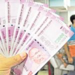 7th CPC: Modi govt to hike minimum salary from Rs 18,000 to Rs 21,000?